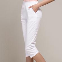 夏季女装薄款七分裤