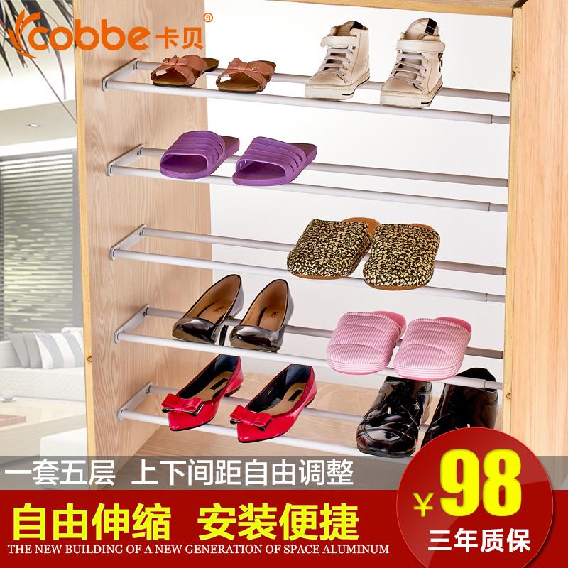 卡贝欧式鞋架KJ664