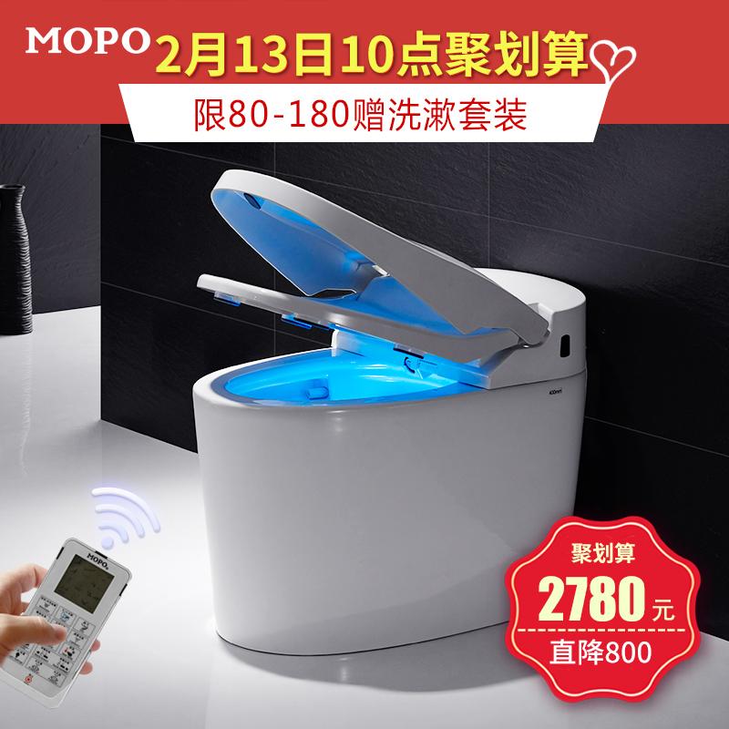 摩普一体式智能马桶MP-3003