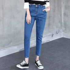 Jeans for women 1880 2017