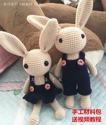 抖音猴子玩偶diy视频包大班编织熊猫材料钩针狮子手工积木送毛线玩具关于教案的考拉图片