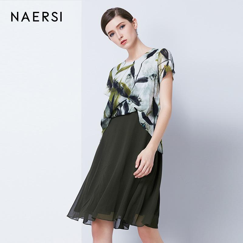 NAERSI-娜尔思2018夏季新品圆领桑蚕丝印花时尚H型中腰连衣裙女