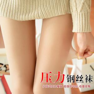 6双包邮性感超薄钢丝袜女士防勾丝打底袜压力连裤袜瘦腿黑色肤色