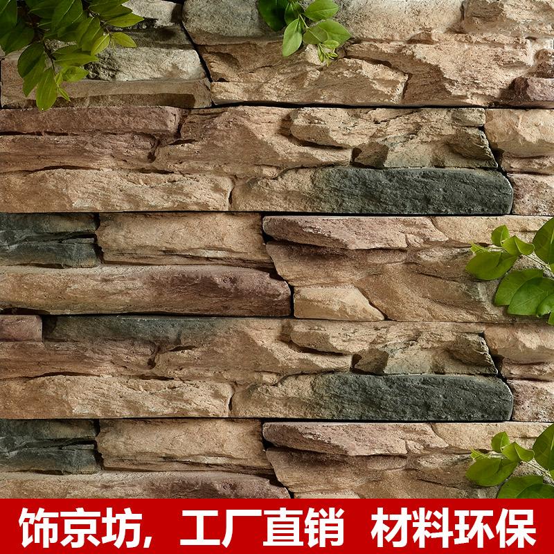 饰京坊文北欧复古风格外墙砖TG 8002