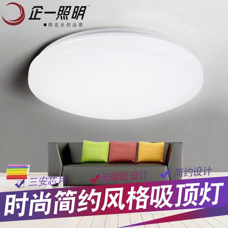 企一照明led吸顶灯QY-CL2507