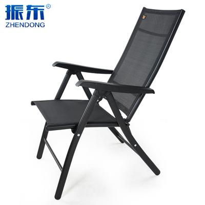 振东 办公椅电脑椅会议椅家用人体工学躺椅午休午睡折叠椅可调节