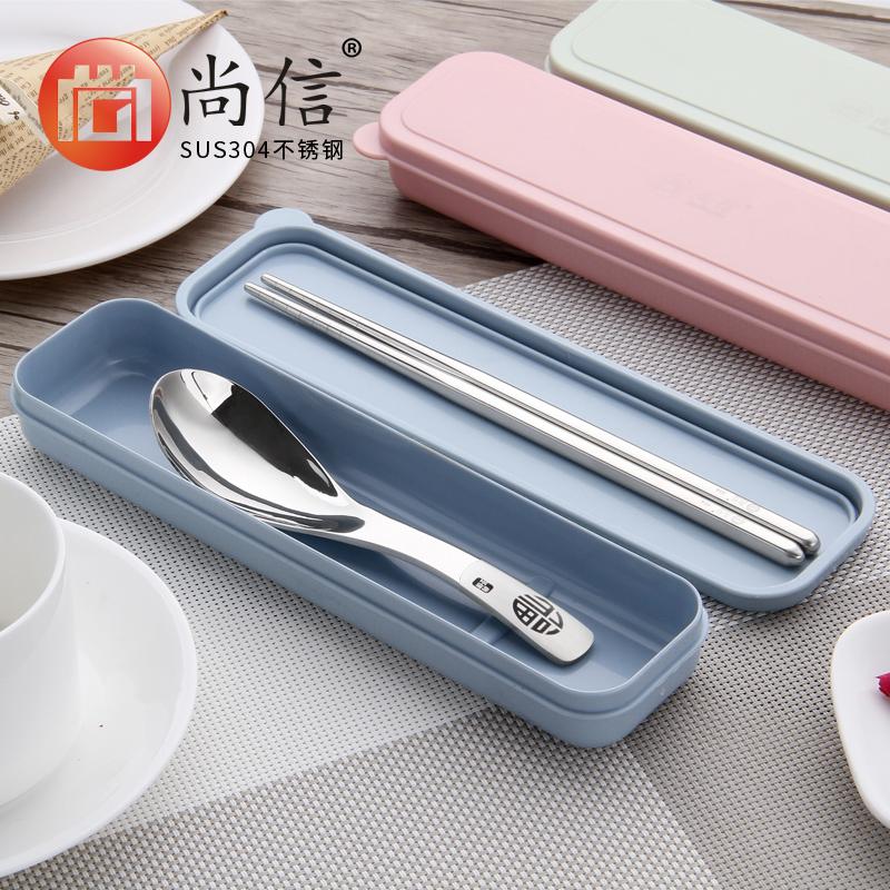 尚信不锈钢便携式餐具