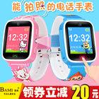 芭米智能定位拍照儿童电话手表 ,手慢无