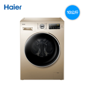 Haier Ultra Optimal Efficiency Washing Machine