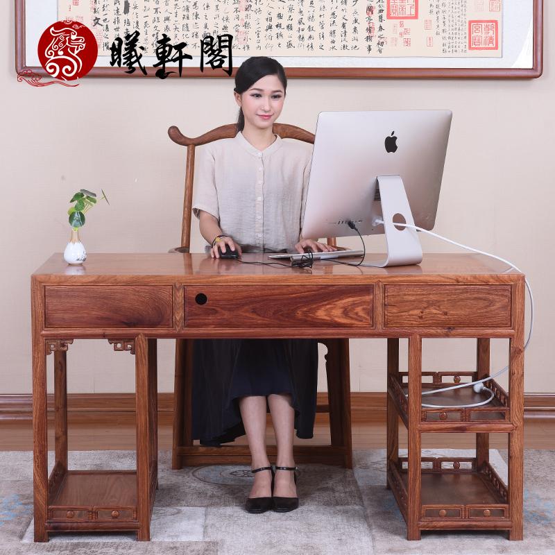 曦轩阁刺猬紫檀电脑桌cwzt-dnz0327