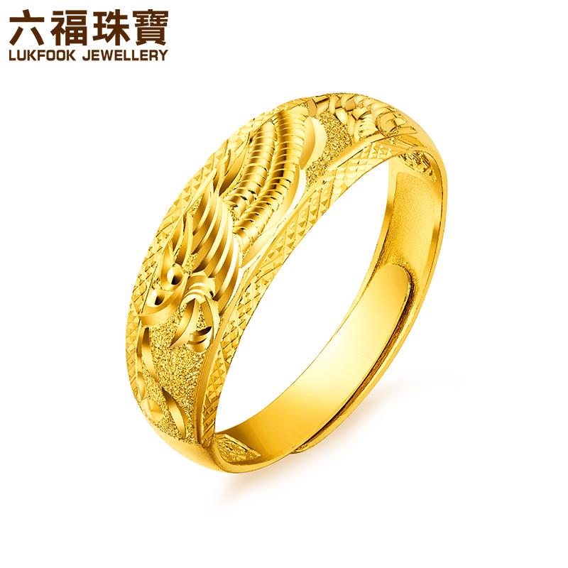 六福珠宝足金龙凤结婚对戒黄金戒指男款计价B01TBGR0019