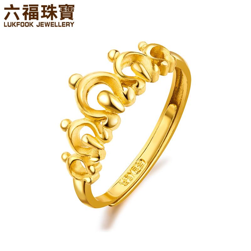 六福珠宝皇冠黄金戒指女款足金戒指金指环活口戒计价 GMGTBR0012