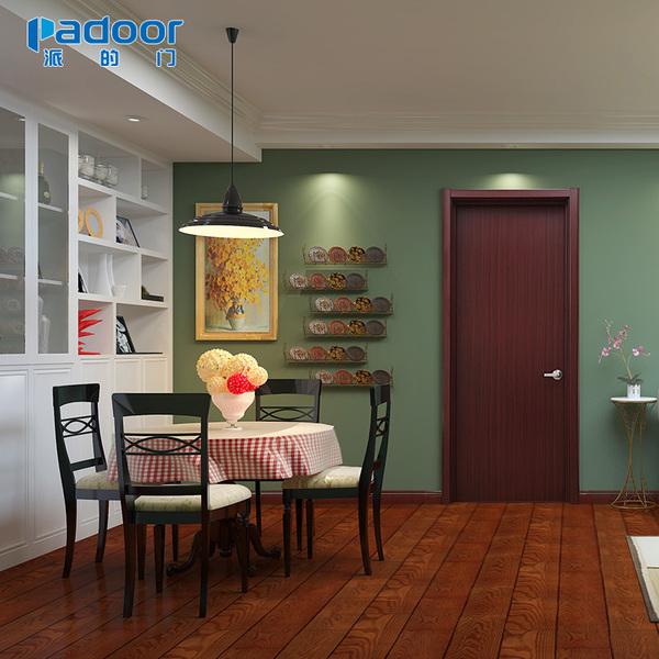 派的木门 室内门  套装门 实木复合门卧室门 免漆门漠色拾光