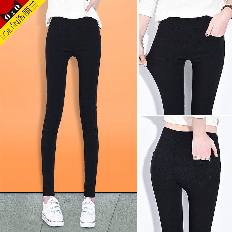 Leggings Luolilan lll16jr9922