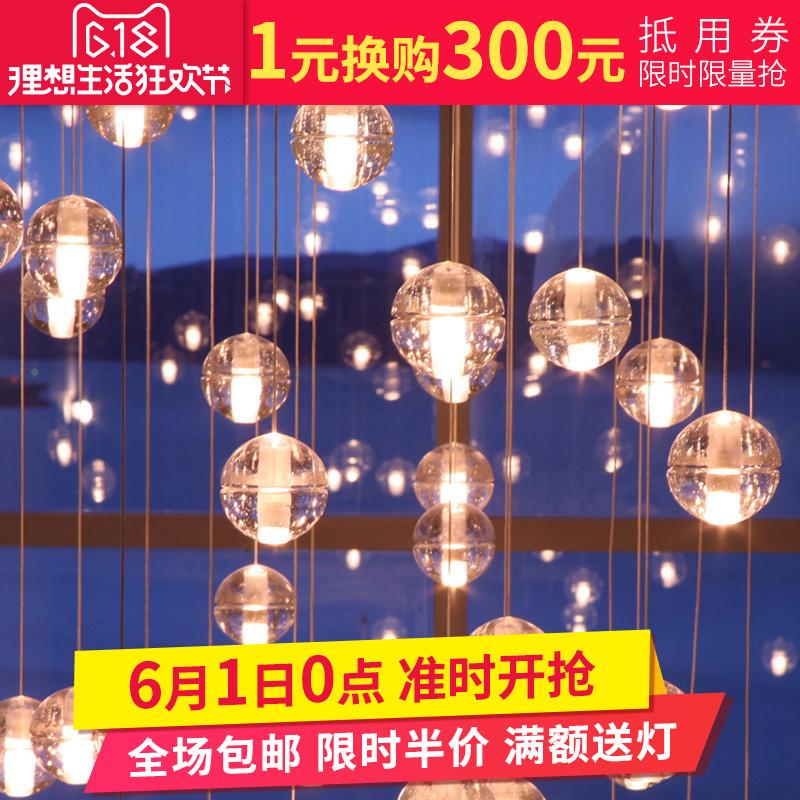 灯饰集和流星雨水晶玻璃球灯MD091