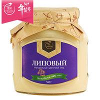 蔡府俄罗斯 原装 进口蜂蜜 纯净黑蜂蜂蜜 成熟蜜 天然椴树蜜500g