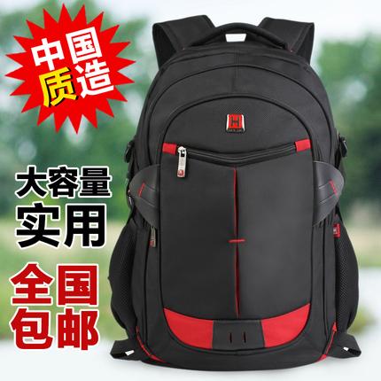 哈朗 休闲双肩包男 商务电脑男士背包旅行 书包高中学生女潮流大