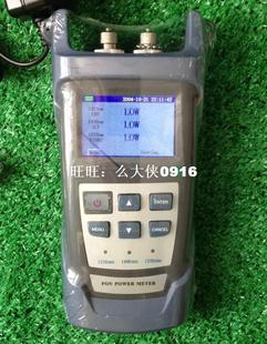 ry3201 high precision pon optical power meter universal join