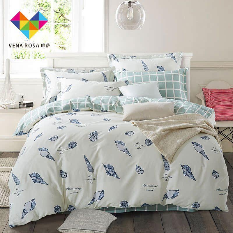 唯萨家纺纯棉床上用品四件套VNB04AB0031M