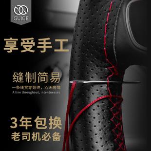 汽车方向盘套真皮手缝把套四季通用适用于大众k2福克斯宝来奥迪h6