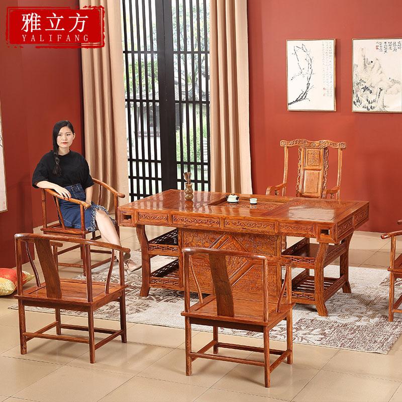 雅立方红木泡茶桌YLF/2059
