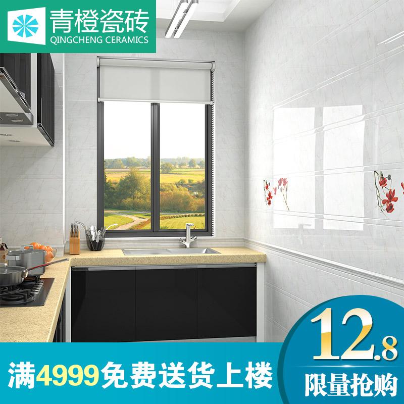 青橙瓷砖简约现代瓷砖QC63001