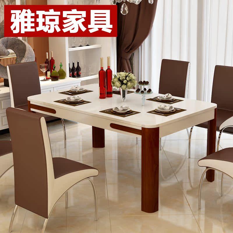 雅琼现代简约烤漆餐桌餐桌 6117