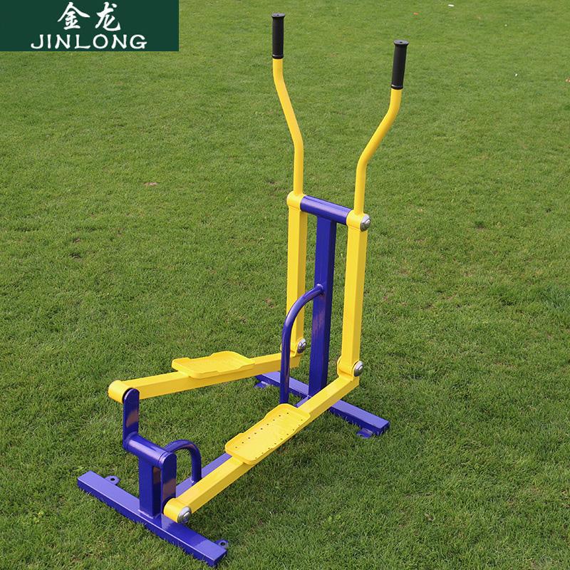 金龙小区室外健身器材平步机椭圆机户外公园运动路径体育踏步机