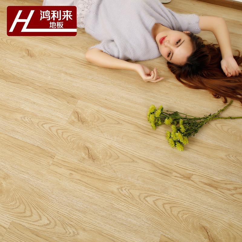 鸿利来HL-09塑胶地板
