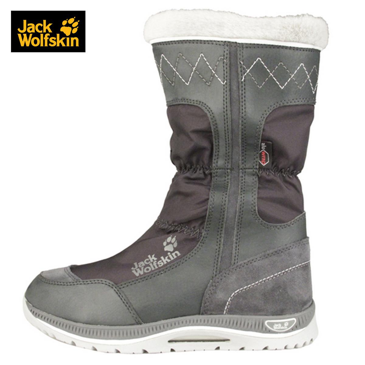 Зимние ботинки Jack wolfskin 4004221 23 SKU1 Jack wolfskin / Dewclaws