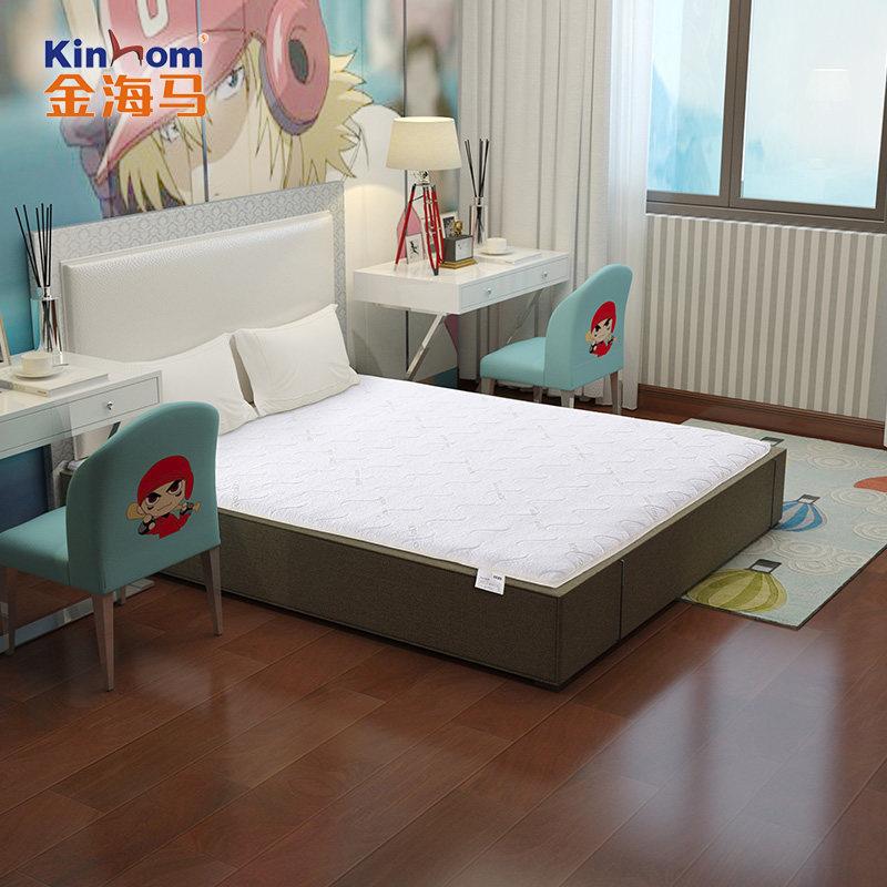 金海马记忆棉床垫HK012