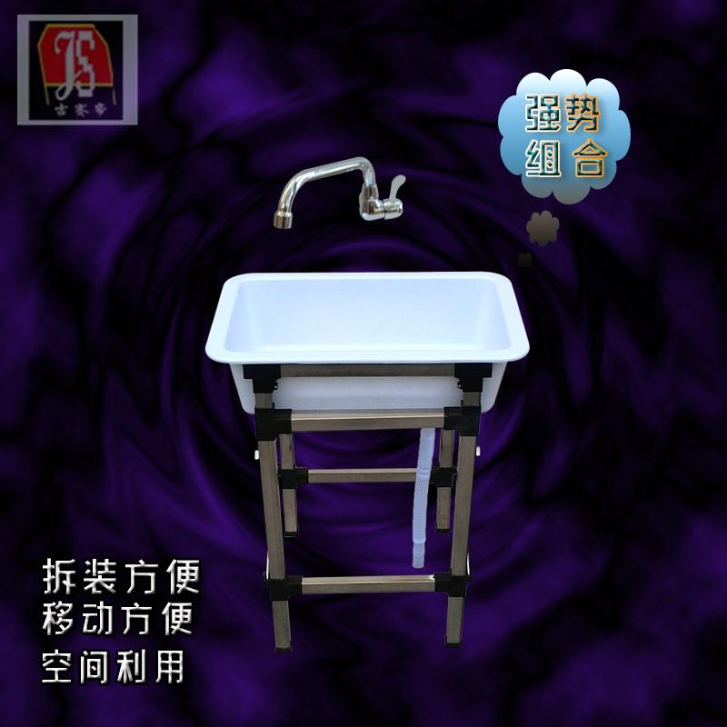 吉赛帝塑料水斗单水槽洗手盆jsd-sd-lt