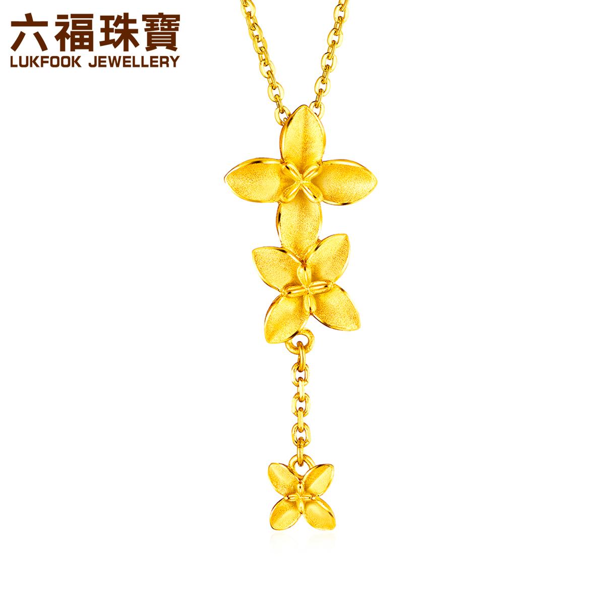 六福珠宝黄金吊坠女优雅丁香花足金项链吊坠不含链计价GMGTBP0068