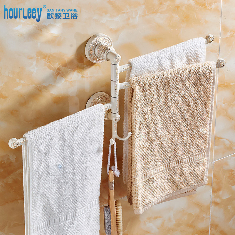 欧黎金色加白色活动毛巾杆7899