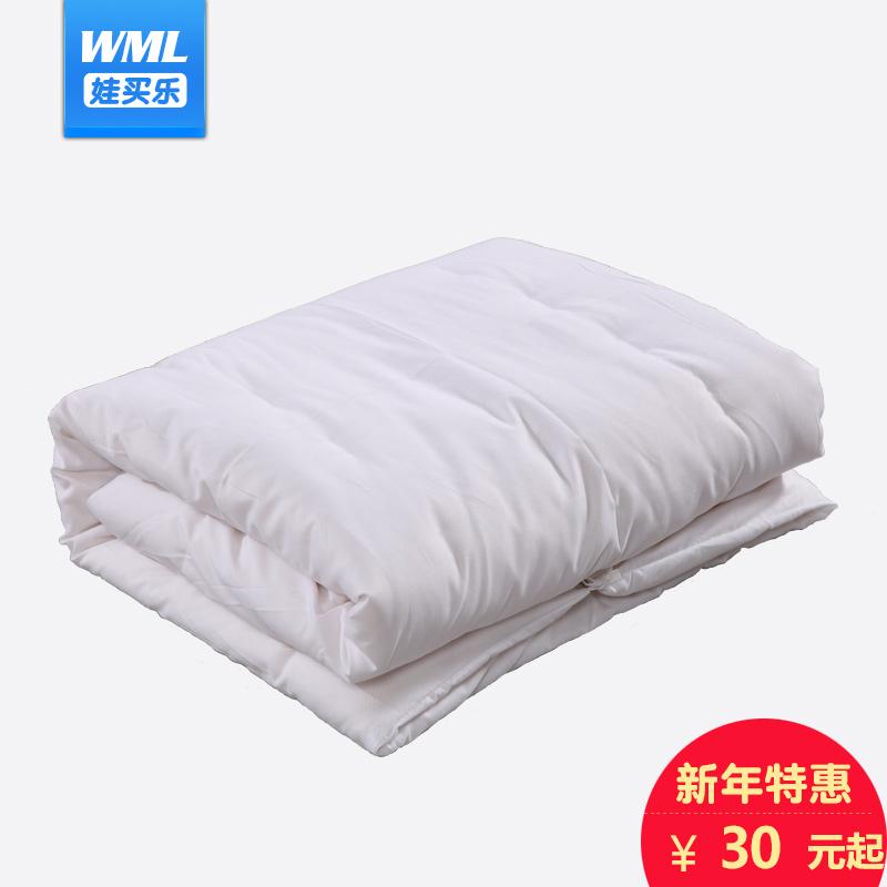娃买乐婴儿床被芯褥垫rd