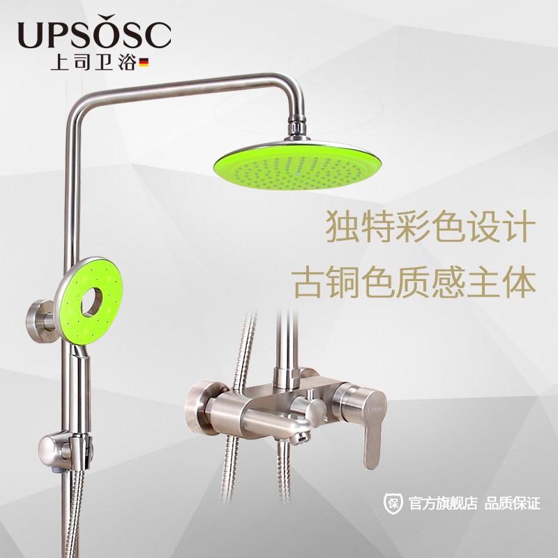 上司卫浴全铜喷头淋浴喷头800039-C