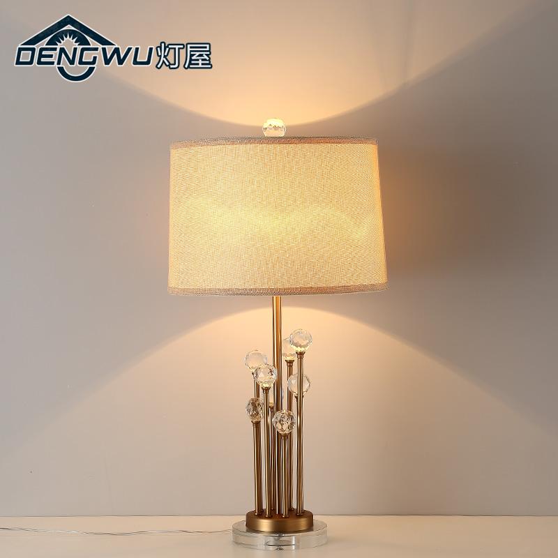 灯屋美式铁艺灯罩台灯DW-T1132