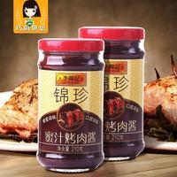 【巧厨烘焙】李锦记蜜汁烤肉酱 披萨酱 牛排烧烤调味酱210g