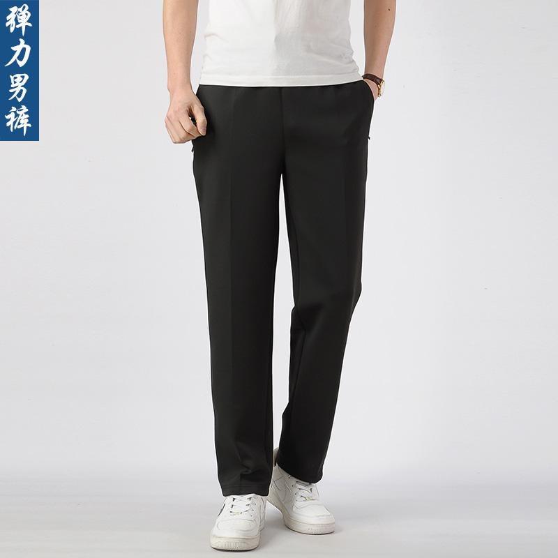 秋款男大码大号弹力高腰南韩丝运动裤