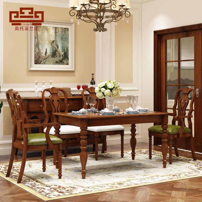 美式餐桌实木现代简约时尚餐厅组合家用饭桌大小户型长方形餐桌