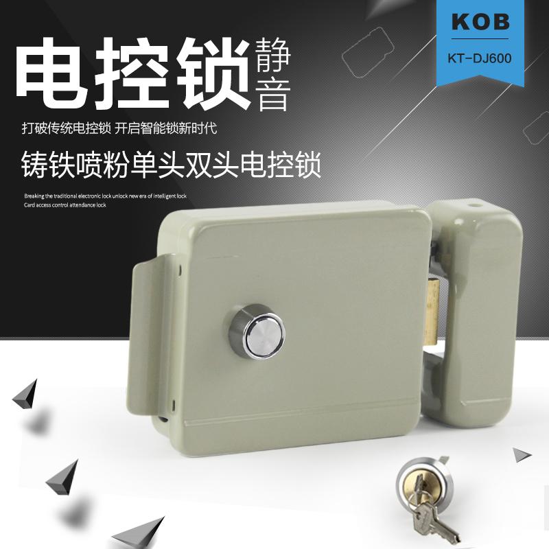kob品牌小区电控门锁 KT-DJ600