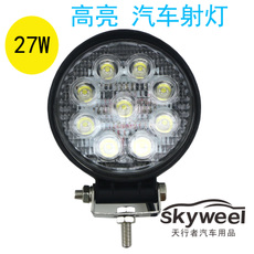лампа Poly (Shangmei) 12V24V LED 27W48W