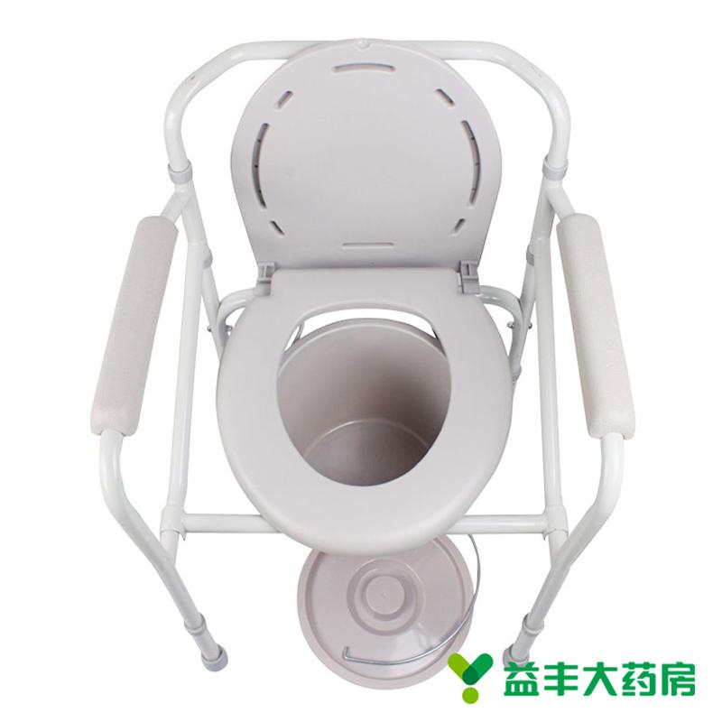 鱼跃坐厕椅坐便器H023B