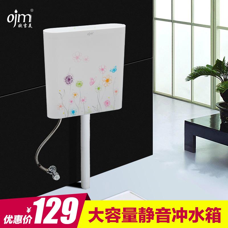 欧吉美水箱OJM-06