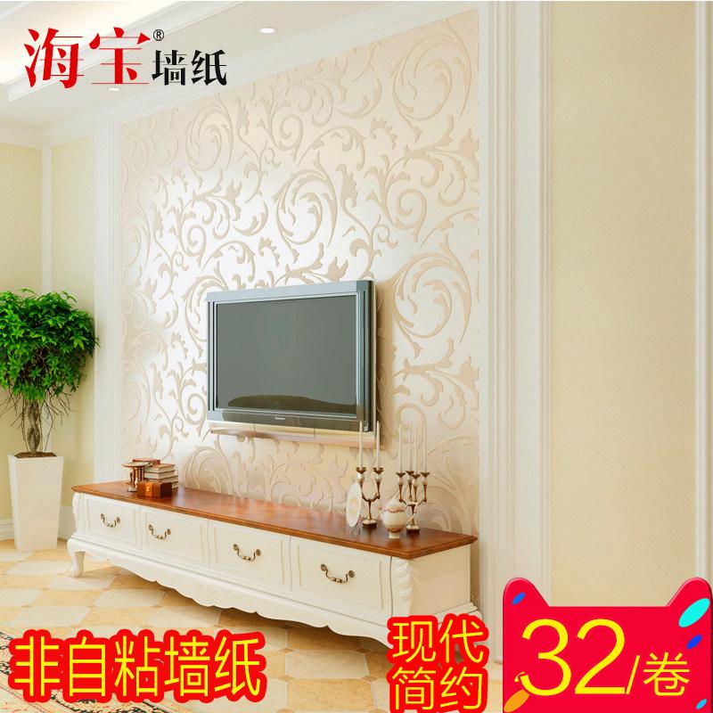 海宝3d立体纯色素色蚕丝墙纸HB-JWSDG