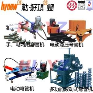 江苏海力厂家直销手电两用液压弯管机,YSDW电动、手动两用弯管机