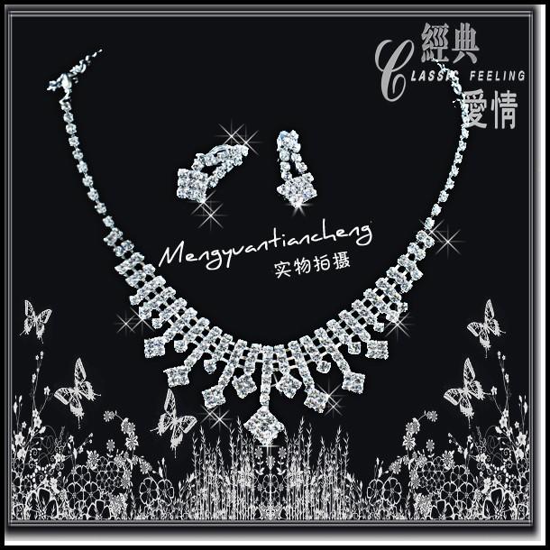 Свадебная диадема Meng Yuan Tian Cheng 158 XL158