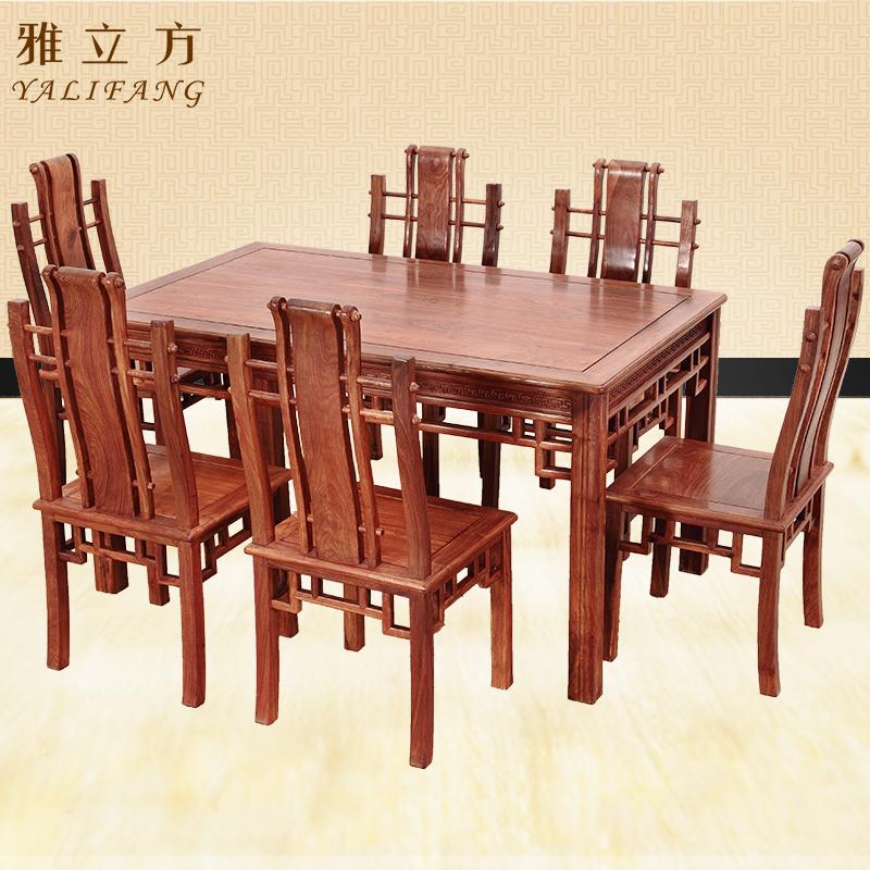 雅立方红木方形餐桌YLF/78