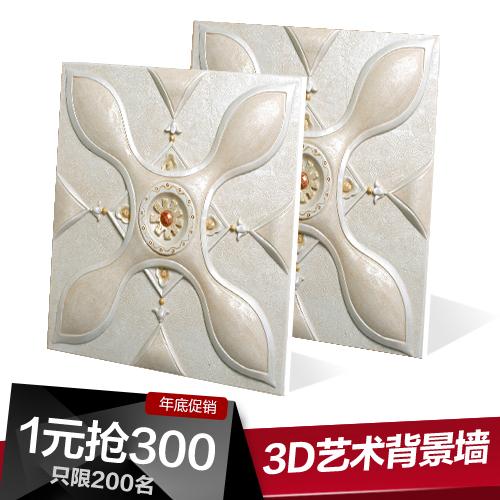 永宜欧式风格3D电视墙砖YY210