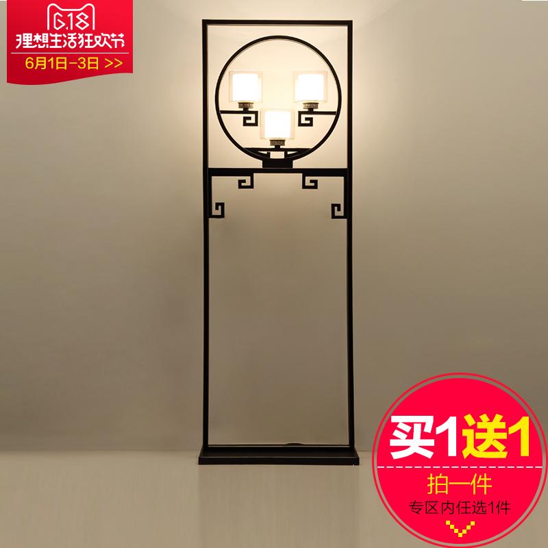皇家太阳新中式复古铁艺落地灯HJ8975L